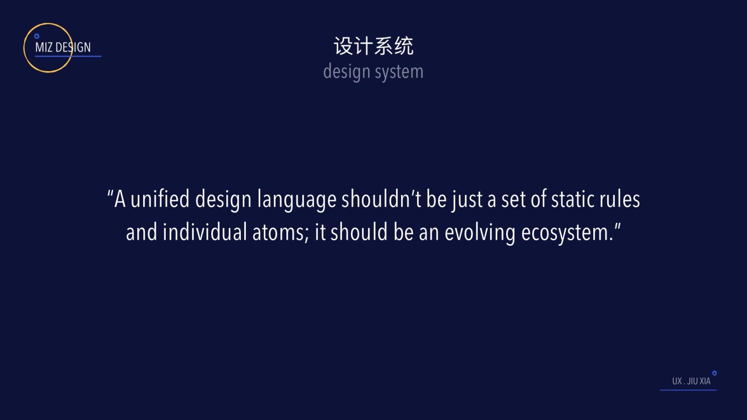 如何从0到1构建设计规范?这份一万多字的实战指南肯定用得上