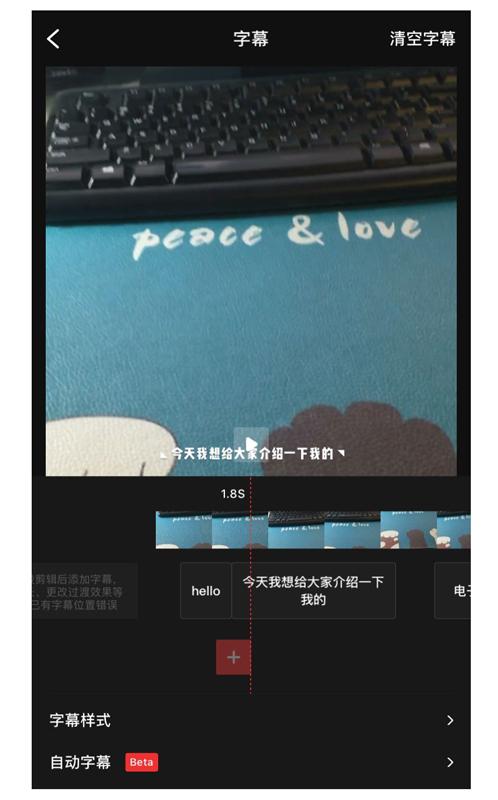 智能到可以自己加字幕的视频剪辑软件是什么样子? - 优设网 - UISDC