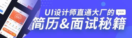 求職簡歷 - 優設網 - UISDC