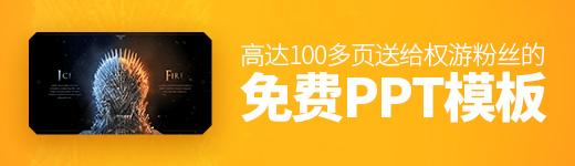 PPT设计 - 优设网 - UISDC