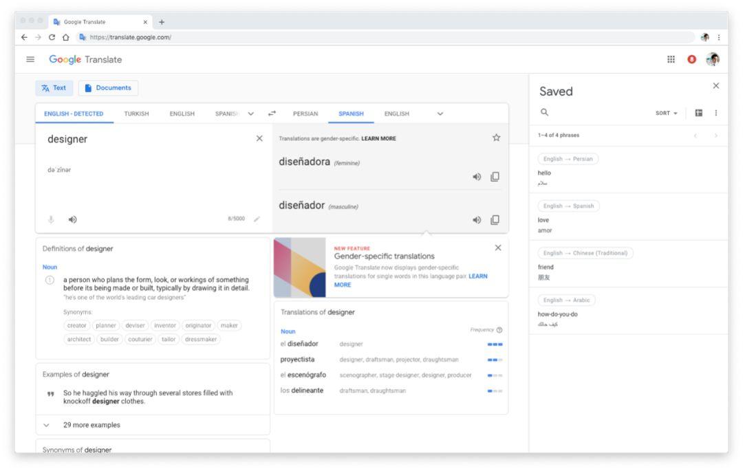 几亿人都在用的谷歌翻译网页版,是如何做改版设计的?