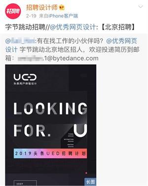 1个岗位,1000人投递,都是UI设计师,凭什么HR最终会留下他?