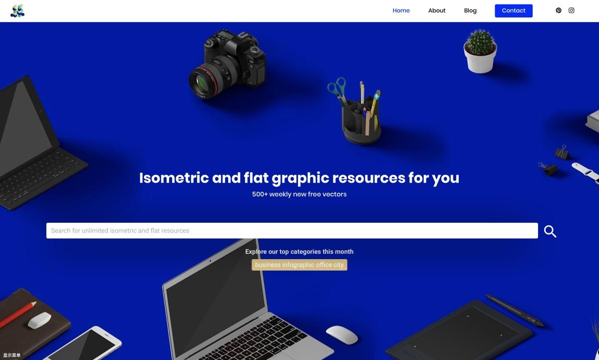 找免费的2.5D风格矢量插画,马住这个网站就够了!