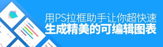 ps技巧 - 優設網 - UISDC