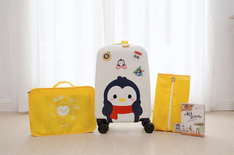 腾讯设计团队在儿童节打造的这款行李箱,回头率超高!