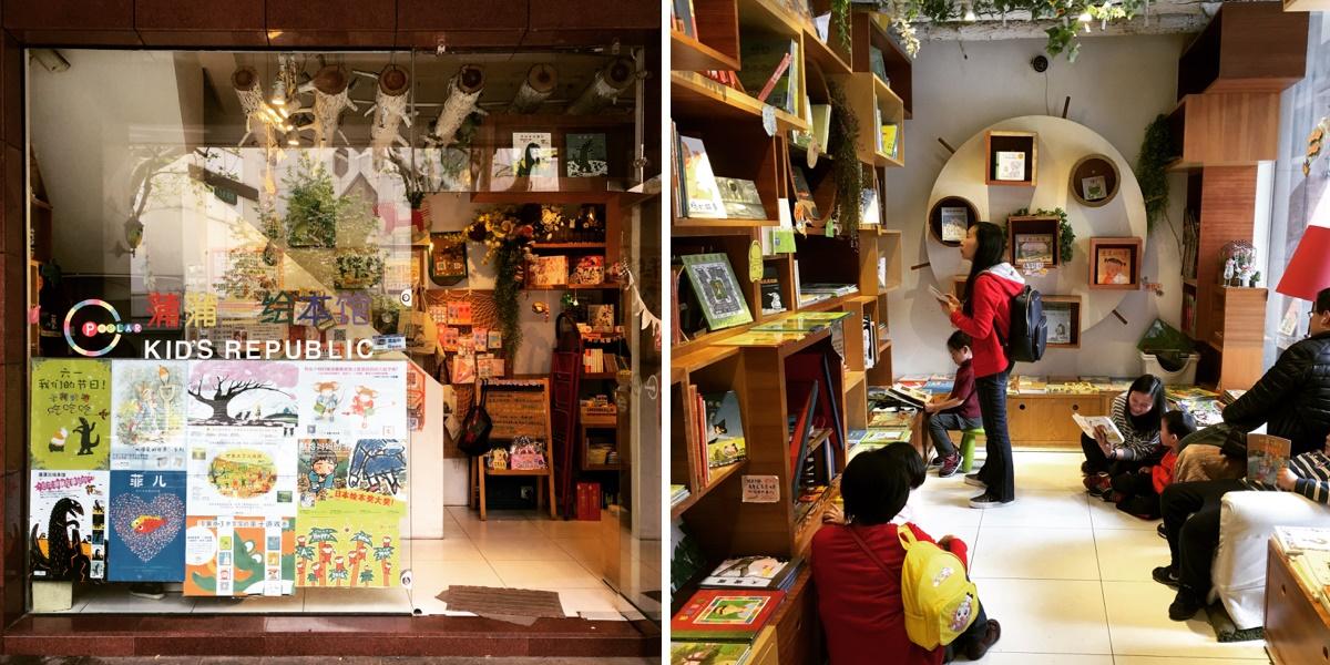 如何增加儿童产品中的趣味性?用多个实战案例告诉你!