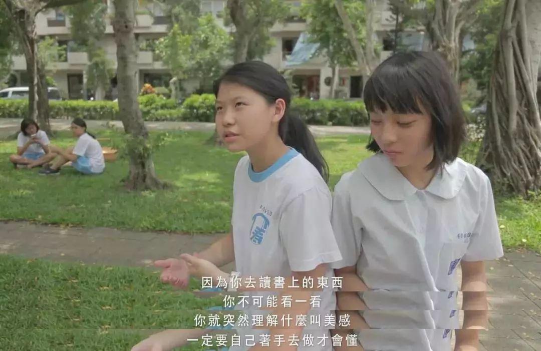 """为什么""""中国式审美""""被群嘲?因为我们缺乏真正的美感教育"""