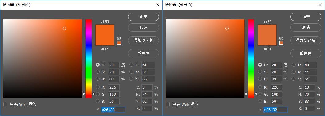 为什么你的视觉稿导出后,颜色就变灰了?