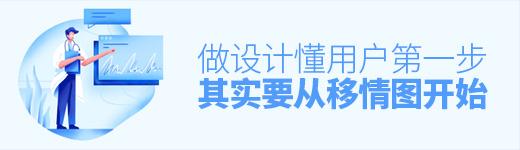 产品设计 - 优设网 - UISDC