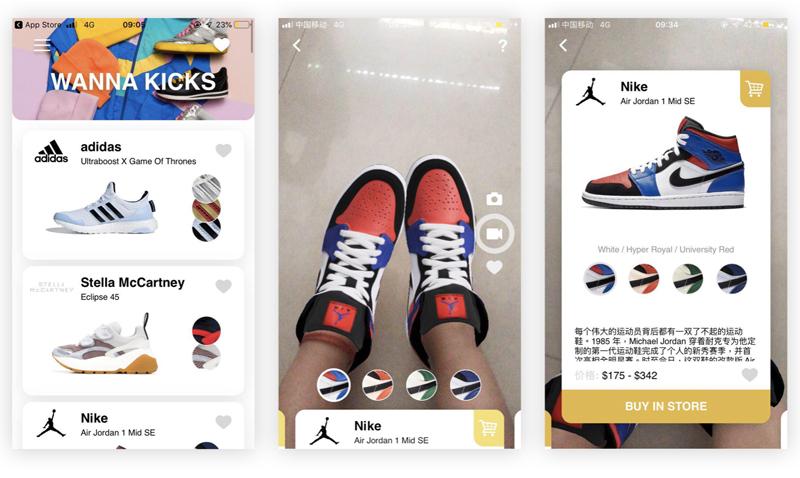 拥有这款AR试鞋App,不出门也能试穿最新款潮鞋