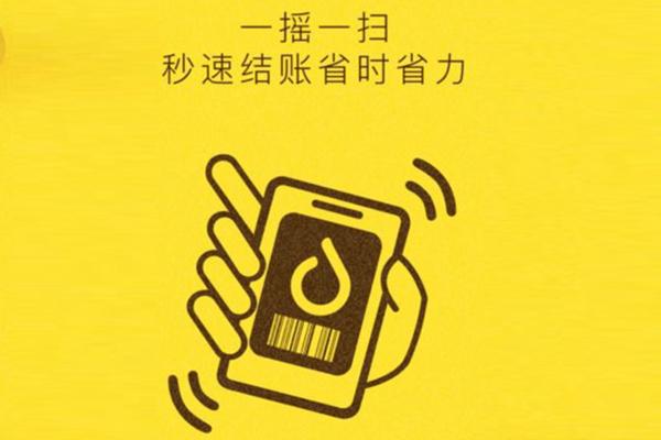 细节话题  电商 - 优设网 - UISDC