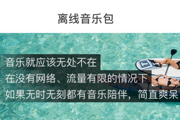 细节话题  虾米 - 优设网 - UISDC
