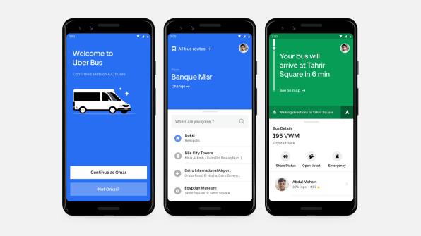 下载量暴涨300%的背后,Uber lite 做了哪些正确的设计改版?