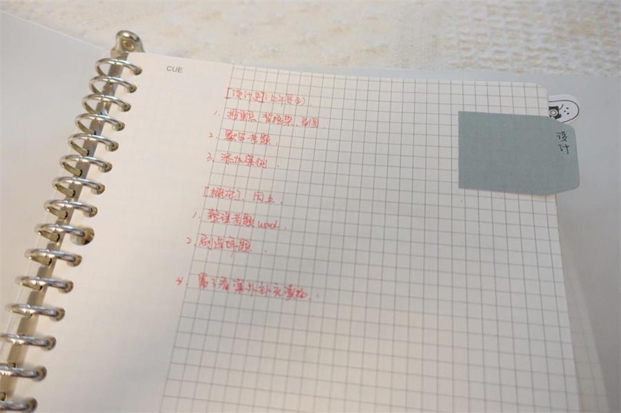 设计师考研指南!考研设计理论141分,我是怎么复习的?