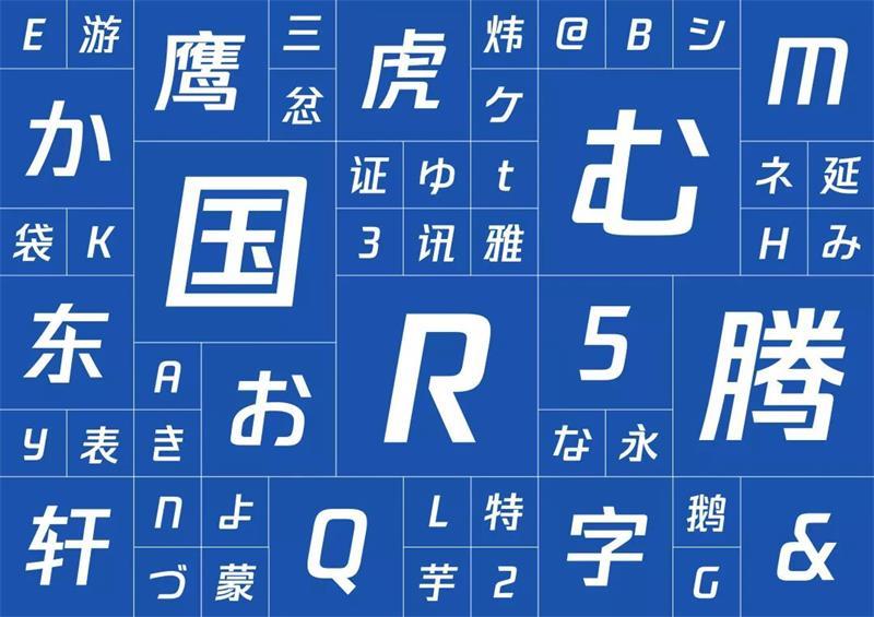 12 款品牌定制字体全方位介绍!