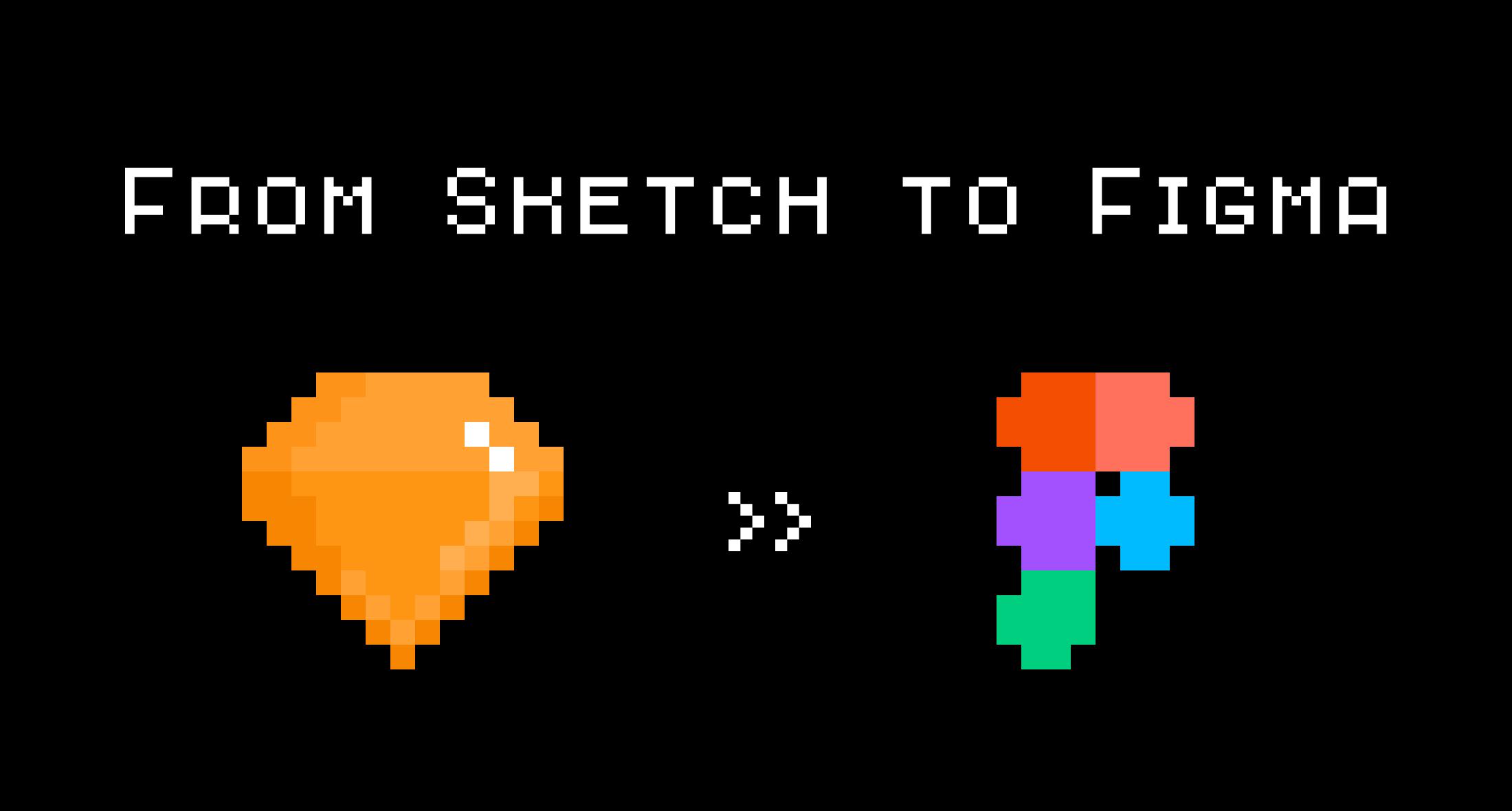 想从Sketch 切换到 Figma?送你一份详细的过渡指南!