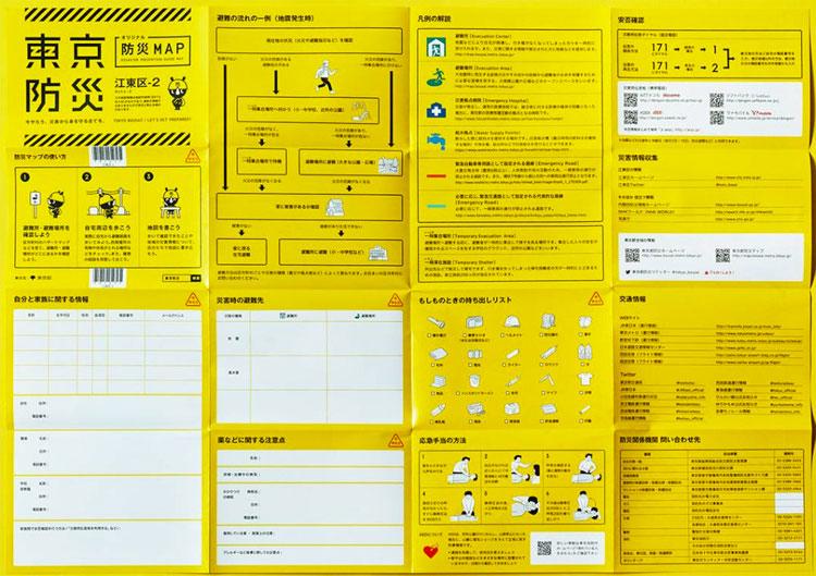 壹周速读:设计师的全方位暑期充电大礼包来了!