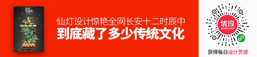 """""""仙灯""""设计惊艳全网,《长安十二时辰》中到底藏了多少传统文化!"""