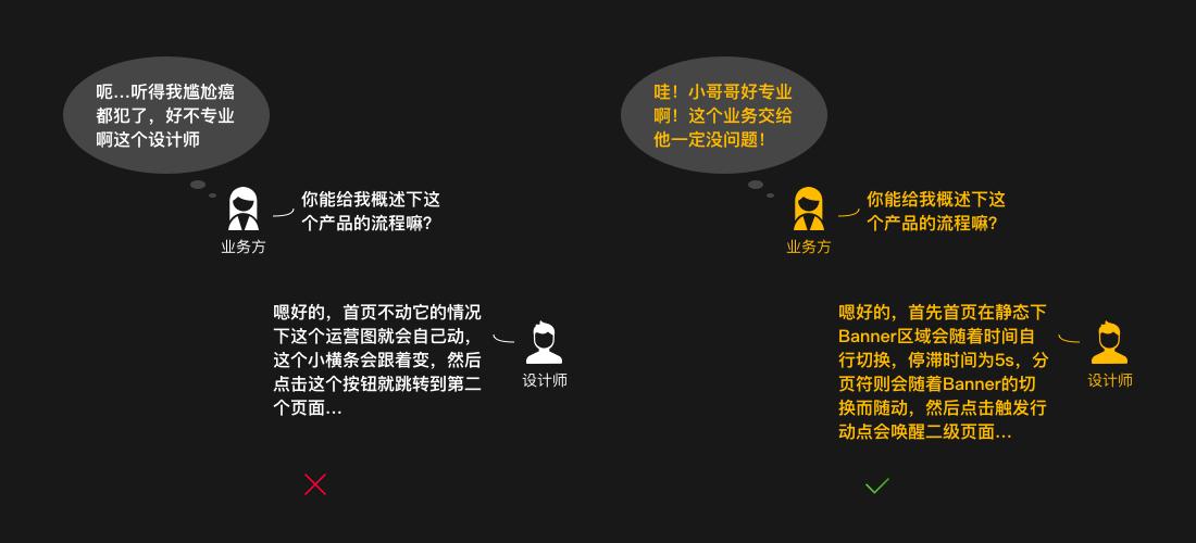 比黄晓明还难说服的甲方,该用什么话术才能掌控话语权?