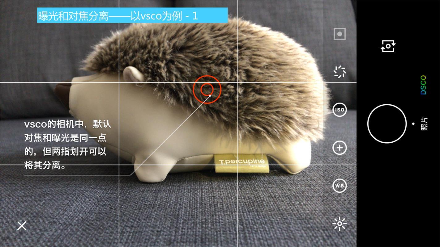 从零开始学手机摄影:基础知识(一)