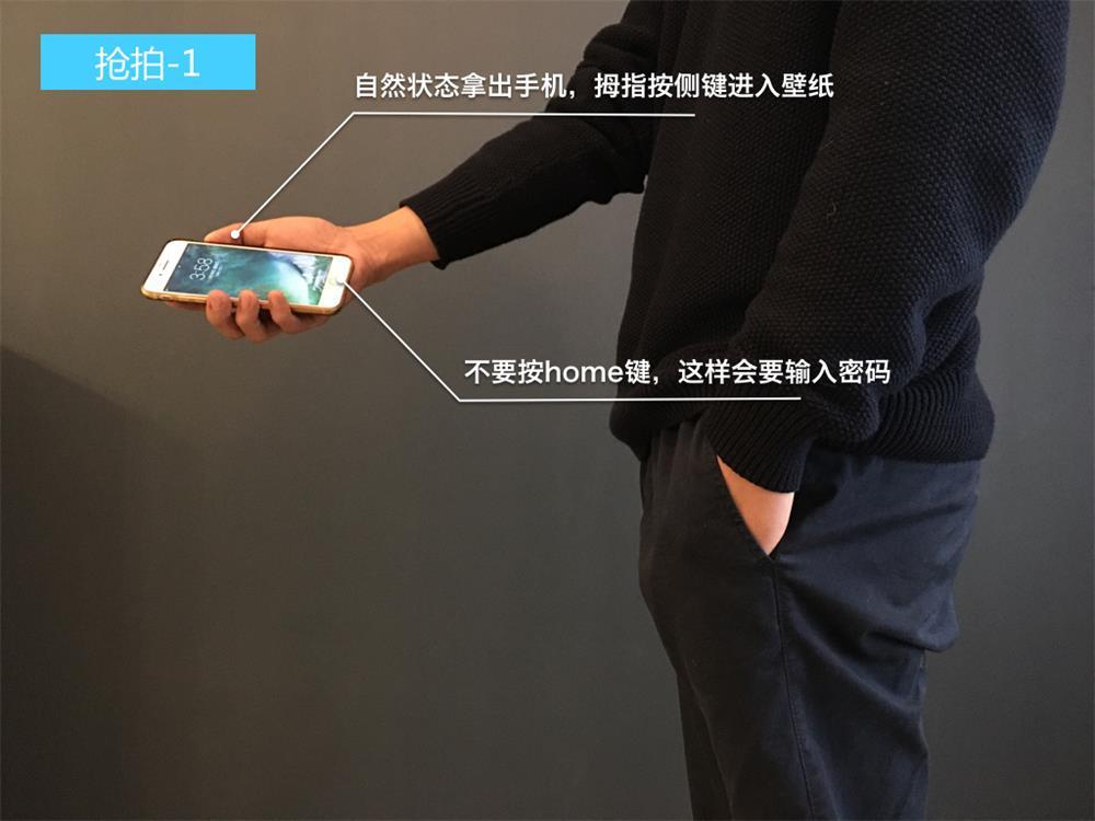 从零开始学手机摄影:基础知识(二)