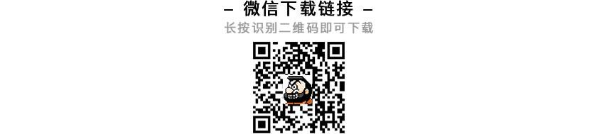 腾讯给20年前的QQ经典头像做了一波像素化设计,新版太帅了!