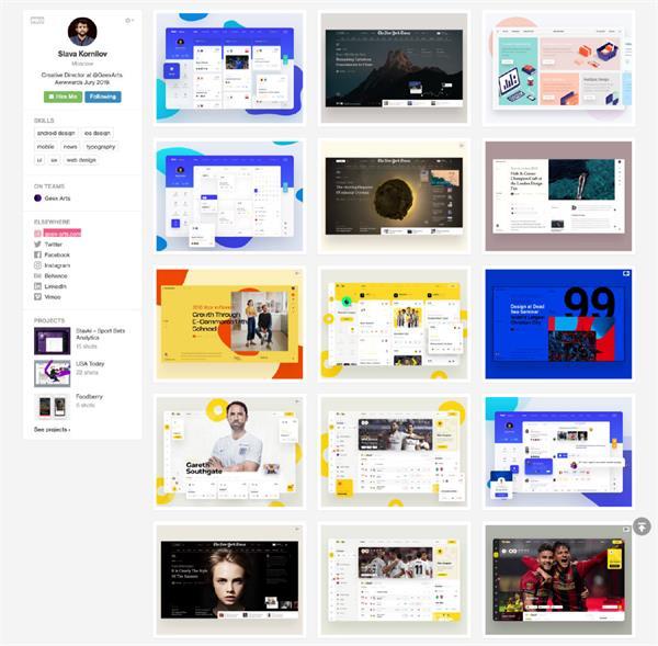 优设专访!获得多次国际大奖的设计师有哪些私藏设计秘诀?