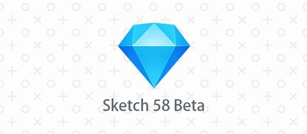 Sketch 58 Beta版本探秘,看看都有什么新功能!