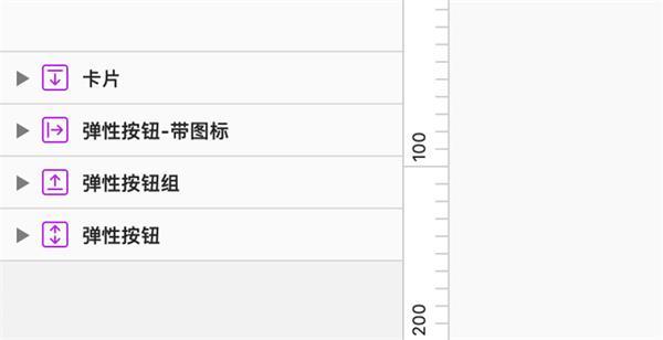 sketch 58 中文破解版
