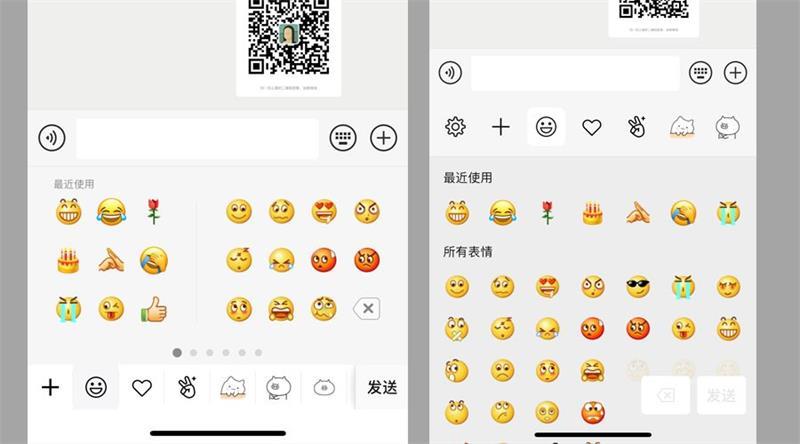 微信发布新版,有3个设计细节值得关注!
