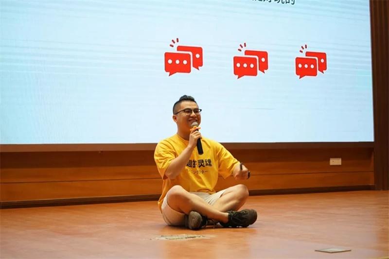 2019优设校园行!长江职业学院分享会