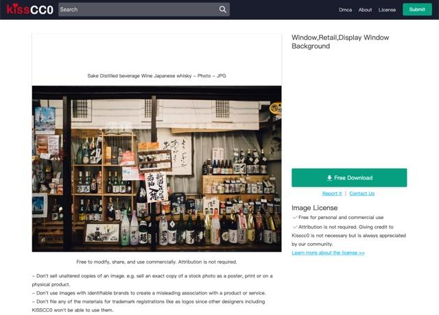 发现一个新的图库网站!超多高清大图和插画素材免费商用!