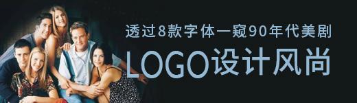 字體設計 - 優設網 - UISDC