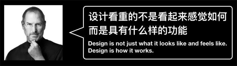 用一篇特别全面的教程,帮新手掌握网页设计基础知识