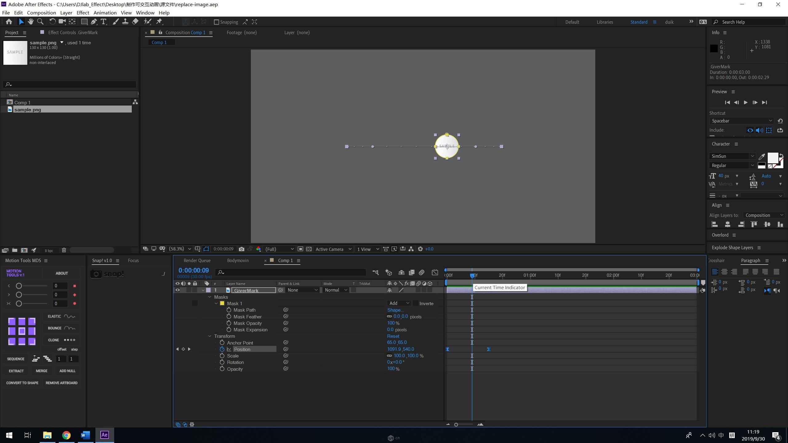 让动效更酷炫!4 个常见且常用的 SVG 交互动画方法