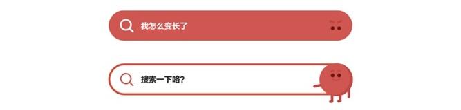 好的设计不需要解释:专访京东物流 IP 创意主理人方宇宁插图32