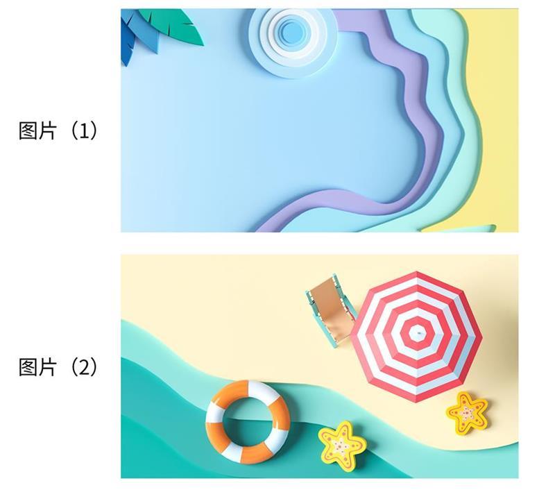 这2招配色诀窍,零基础的小白也能轻松学会!