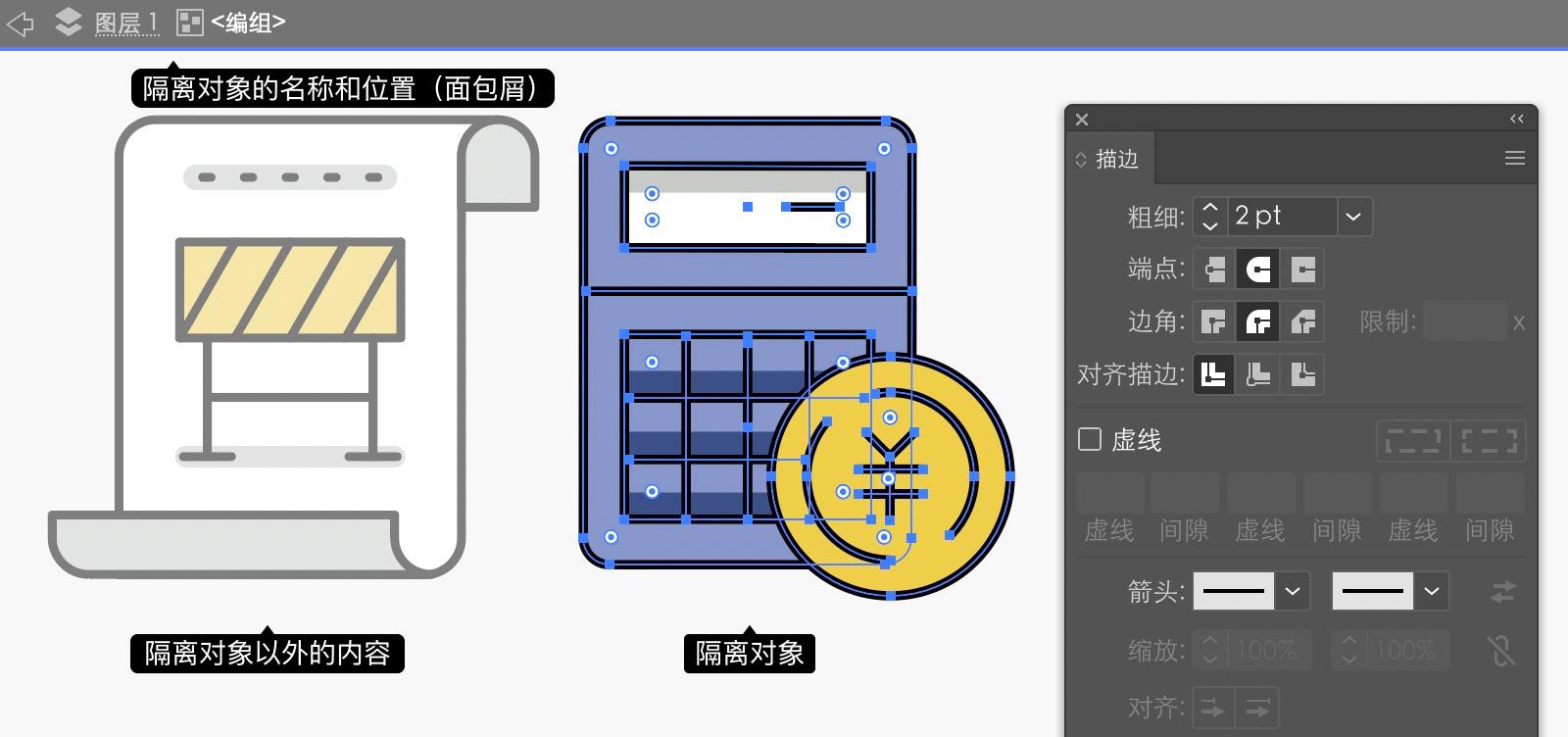 从零开始学!B 端产品图标绘制指南(软件篇)
