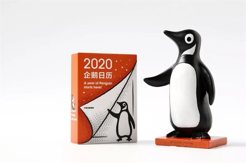 2020日历盘点:26款最美日历书,挑得眼花缭乱!