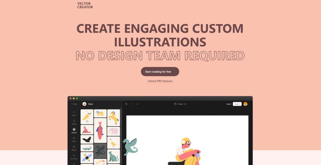 这10个懒人网站,一杯咖啡时间瞬间做出炫酷设计!