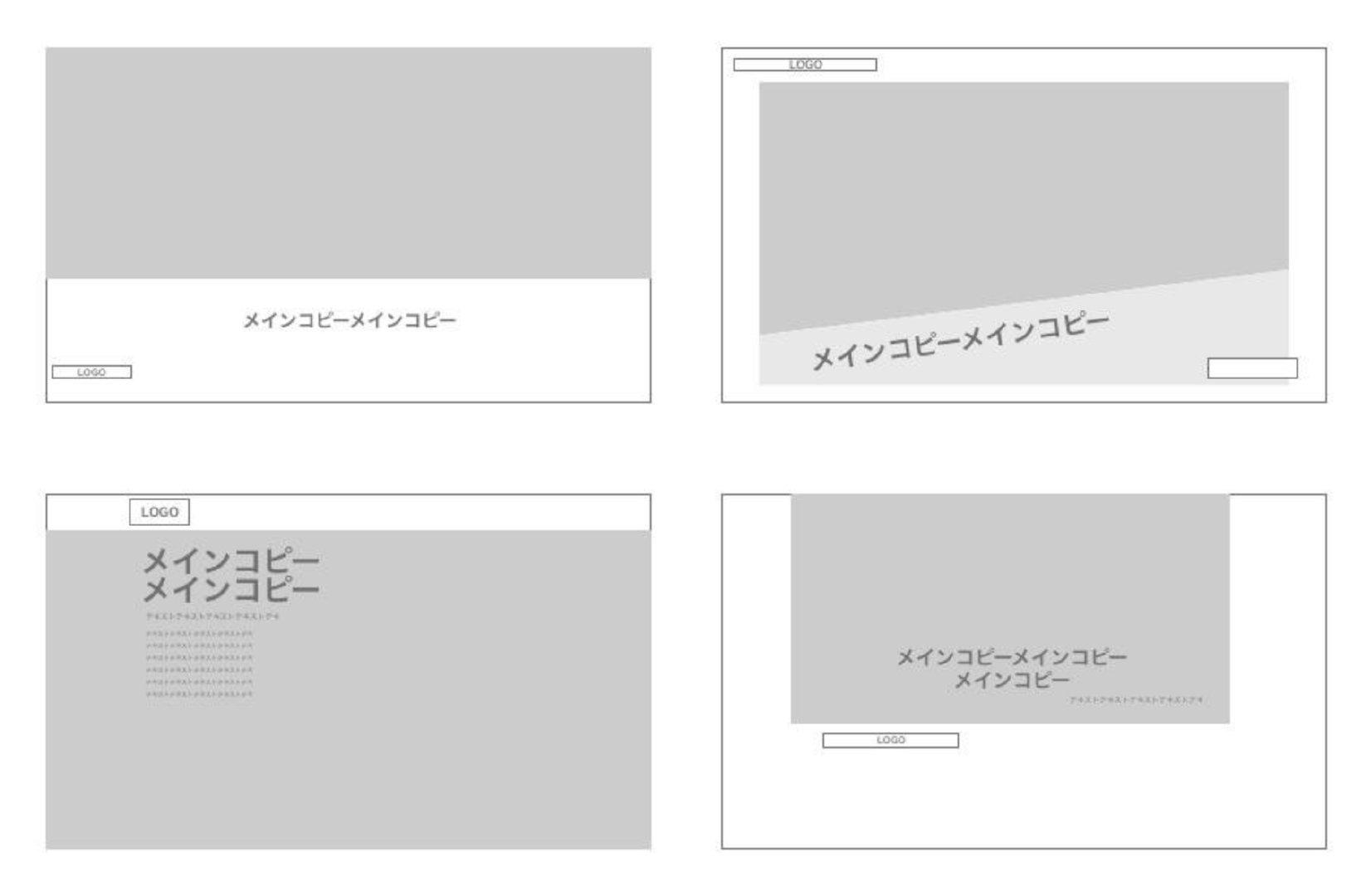 超实用!36种网页首屏布局大放送!