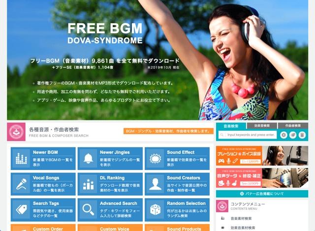 免费可商用!超过 200 个创作者的日本音效素材网站