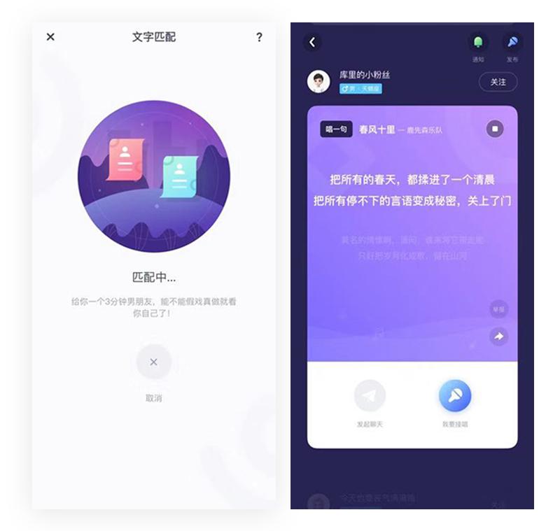 Uki—走心社交的新玩法 - 优设网 - UISDC