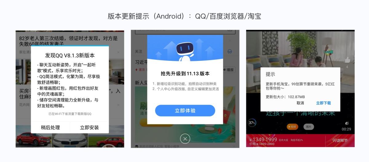 连高手都容易忽略的9个 iOS 与 Android 间的交互差异