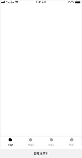 写给新手的控件设计指南(一):UI栏