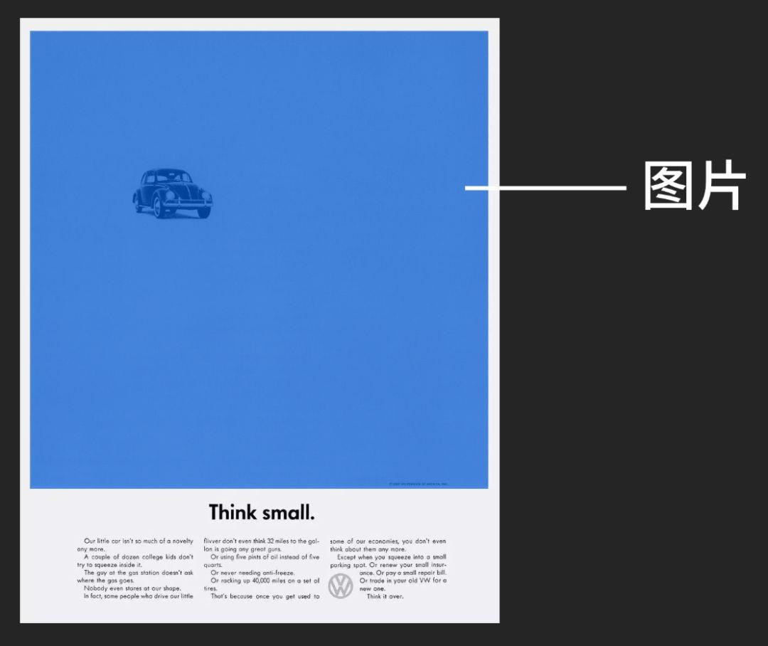 平面设计高手的构图终极奥义:控眼术