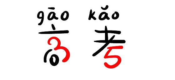 实战篇!超多案例帮你掌握字体设计36计(下)
