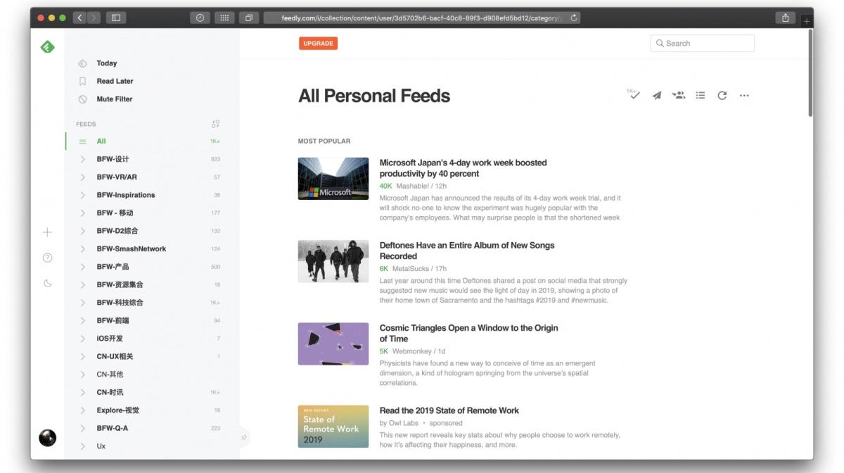 设计师成长自传:从手机销售到网页设计师