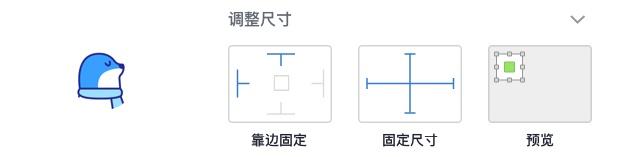 用一篇干货,帮你完全掌握 Sketch 动态布局