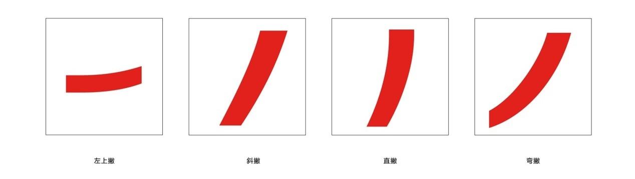 京东首款品牌定制字体!「京东朗正体」设计过程全纪录